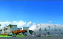 Diamniadio - Nouvelle ville, nouveau Pôle urbain de Dakar.